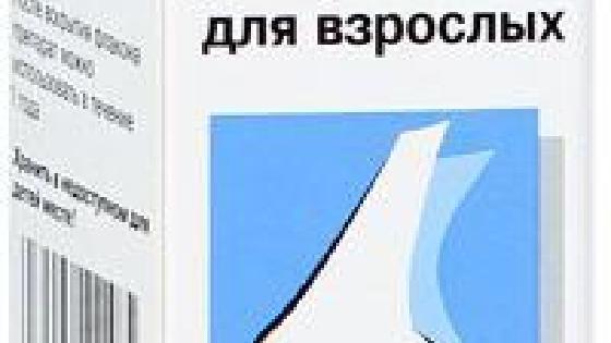 scădere în greutate shakira)