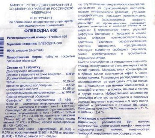 recenzii despre phlebodia 600 în varicoză)